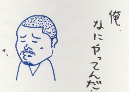 Scan10052.jpg