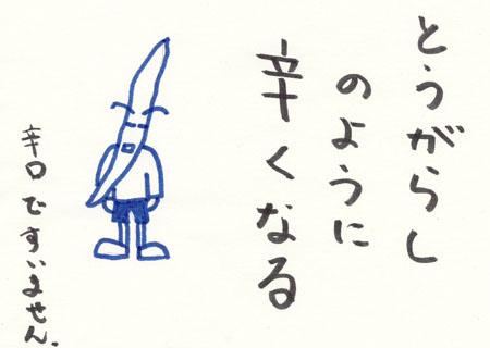 Scan10055.jpg