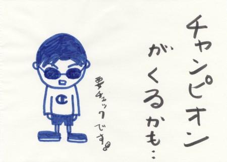 Scan10057.jpg