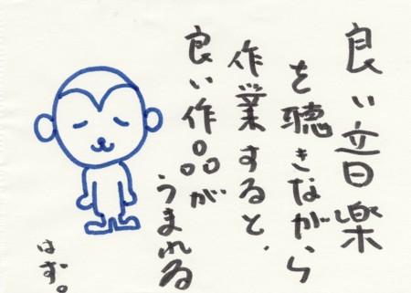 Scan10059.jpg