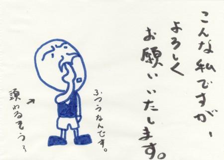 Scan10061.jpg