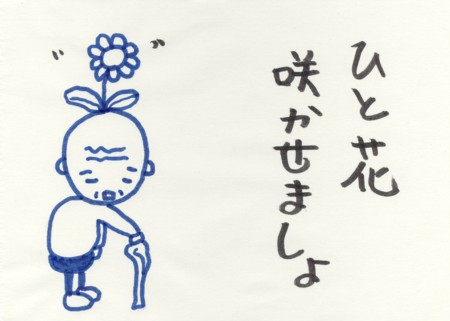 Scan10063.jpg