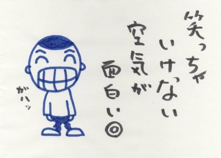 Scan10064.jpg