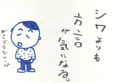 Scan10066.jpg