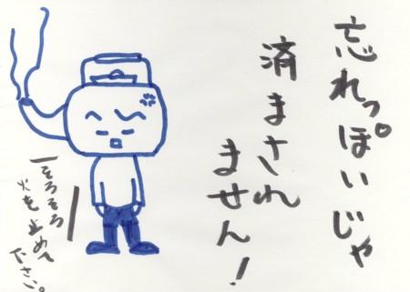 Scan10070.jpg