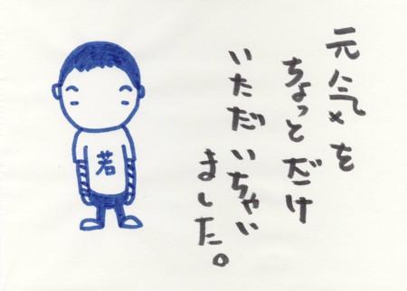 Scan10071.jpg