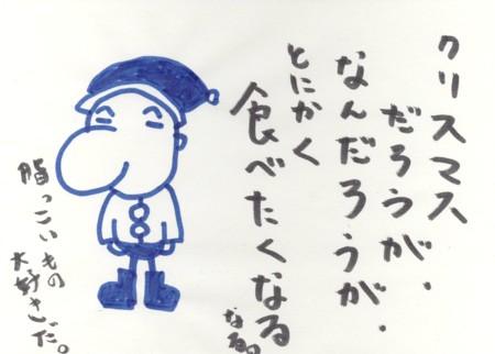 Scan10074.jpg