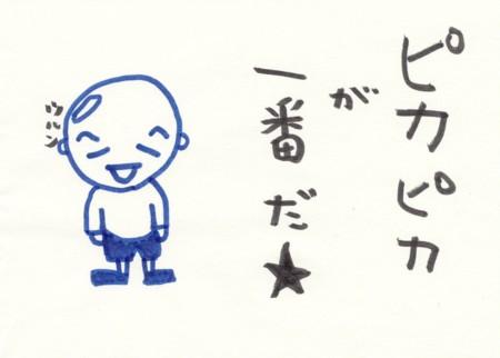 Scan10076.jpg