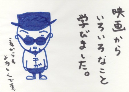 Scan10078.jpg