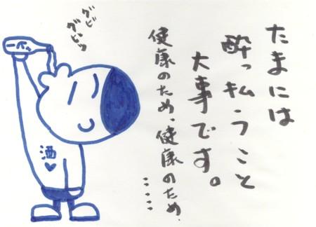 Scan10079.jpg