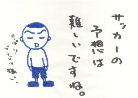 Scan10082.jpg