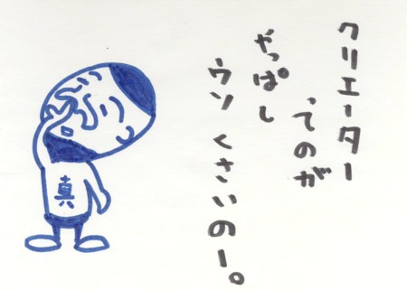 Scan10083.jpg