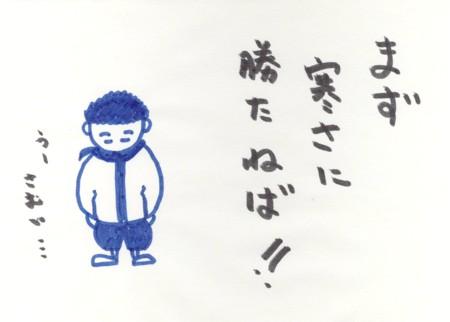 Scan10084.jpg