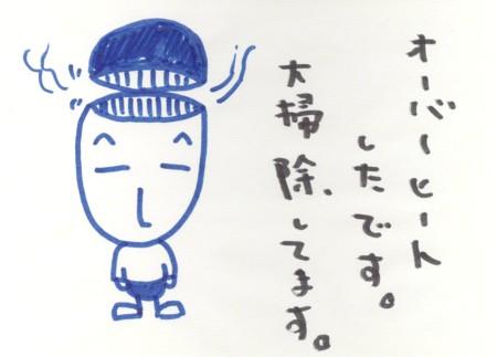 Scan10085.jpg