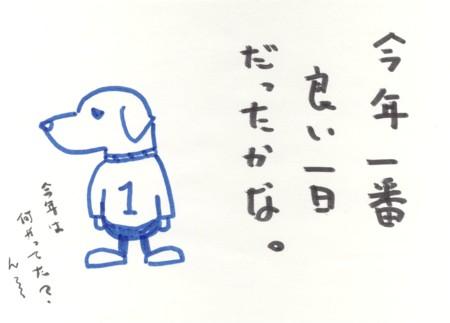 Scan10087.jpg