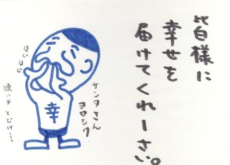 Scan10088.jpg