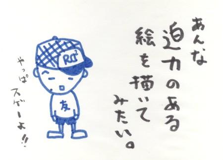 Scan10092.jpg
