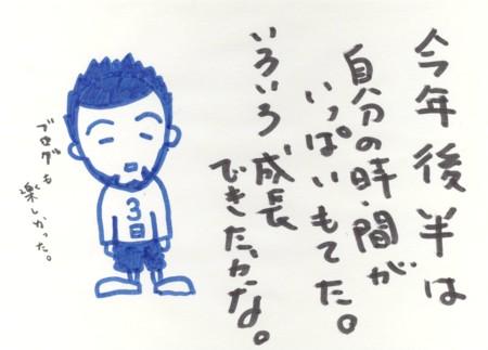 Scan10093.jpg