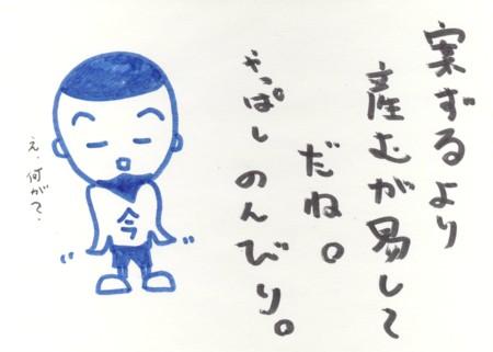 Scan10094.jpg