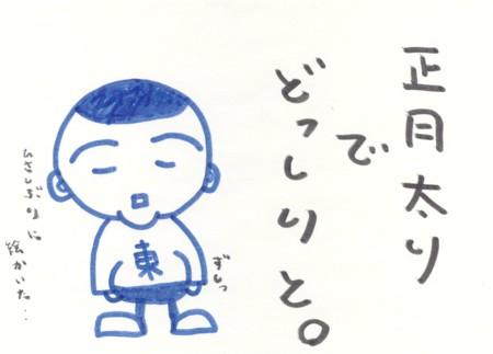 Scan10097.jpg