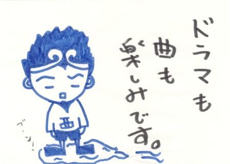 Scan10098.jpg