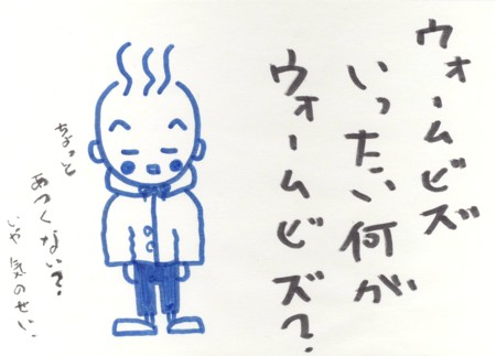 Scan10101.jpg