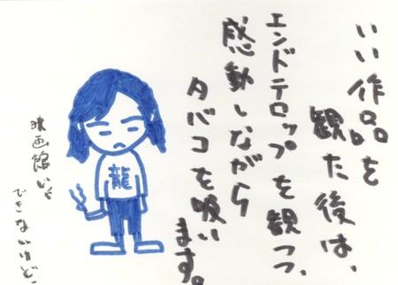 Scan10102.jpg