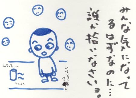 Scan10104.jpg