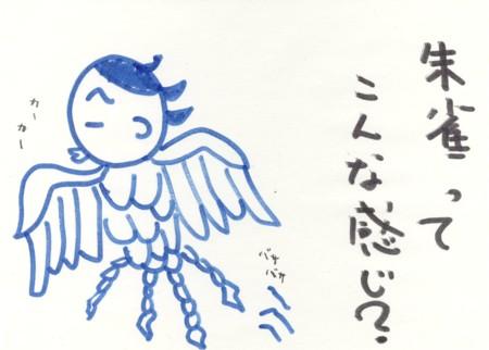 Scan10106.jpg