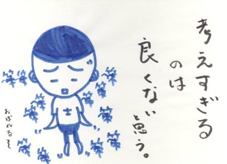 Scan10107.jpg