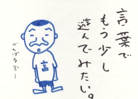 Scan10108.jpg