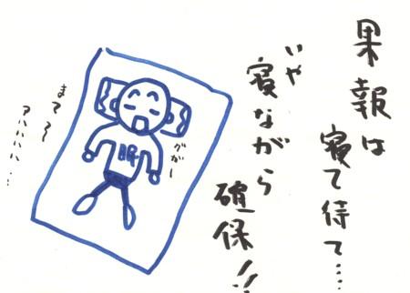 Scan10111.jpg