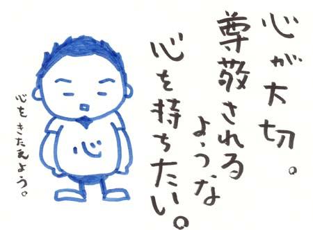 Scan10114.jpg