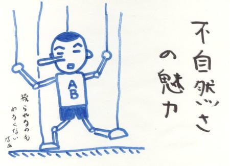 Scan10116.jpg