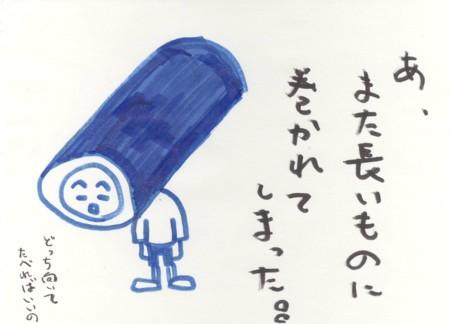 Scan10121.jpg