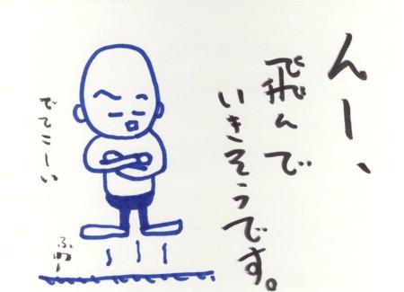 Scan10123.jpg