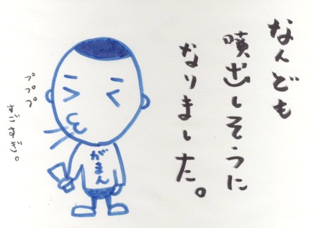 Scan10124.jpg