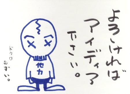 Scan10126.jpg