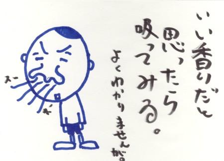 Scan10130.jpg