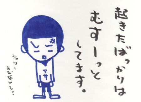 Scan10132.jpg