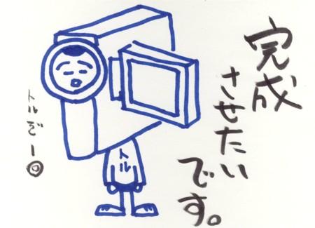Scan10133.jpg