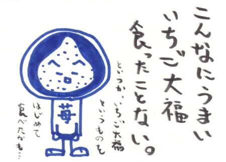 Scan10135.jpg