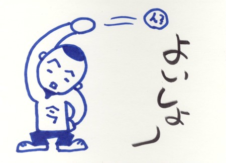Scan10137.jpg