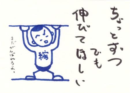 Scan10138.jpg