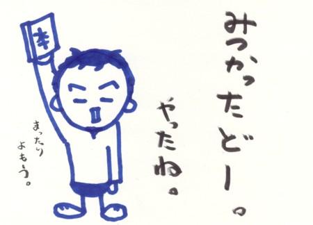 Scan10139.jpg