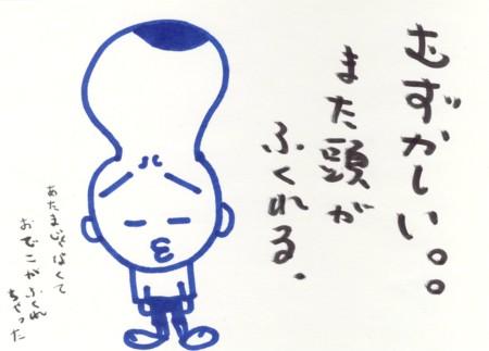 Scan10141.jpg