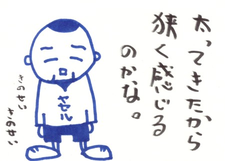 Scan10144.jpg