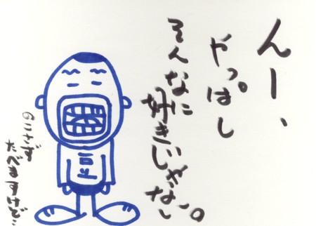 Scan10145.jpg