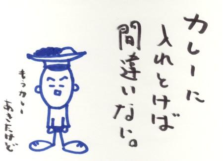 Scan10147.jpg