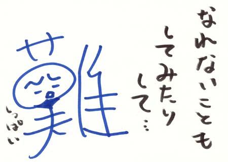 Scan10148.jpg